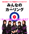 Hyoushi200_1
